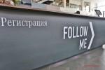 Fallow me - коммерческая техника Mercedes Волгоград 2017 Фото 27