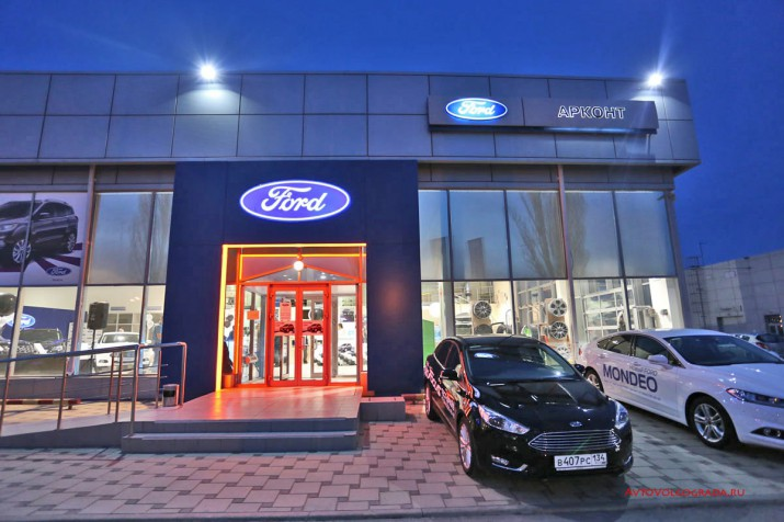 Ford Focus White Black от Арконт в Волгограде 2017 фото 07