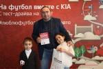 На футбол вместе с KIA – розыгрыш билетов на Кубок FIFA в А.С.-Авто