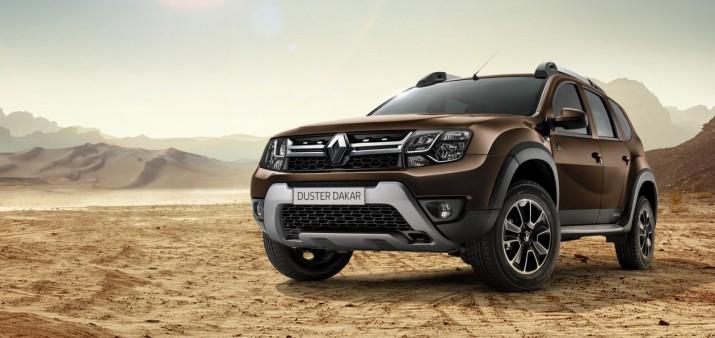 Renault Duster Dakar лимитированная версия доступна для россиян
