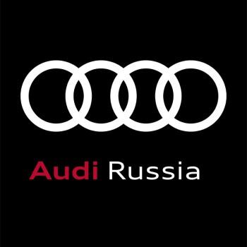 Руководство российского офиса VW задумывается о возобновлении производства Audi в РФ