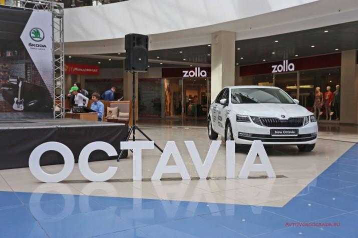 Skoda Octavia 2017 Волгоград Фото 17