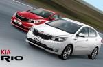 Преимущество на автомобили Kia Rio до 140 000 рублей в А.С.-Авто