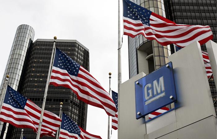General Motors обвинили в фальсификации показателей вредных выбросов в США