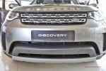 Презентация Land Rover Discovery 5 2017 Волгоград Фото 04