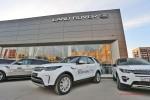Презентация Land Rover Discovery 5 2017 Волгоград Фото 27
