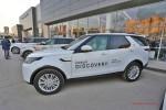 Презентация Land Rover Discovery 5 2017 Волгоград Фото 29