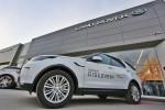 Презентация Land Rover Discovery 5 2017 Волгоград Фото 30