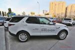 Презентация Land Rover Discovery 5 2017 Волгоград Фото 33