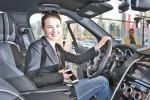 Презентация Land Rover Discovery 5 2017 Волгоград Фото 43