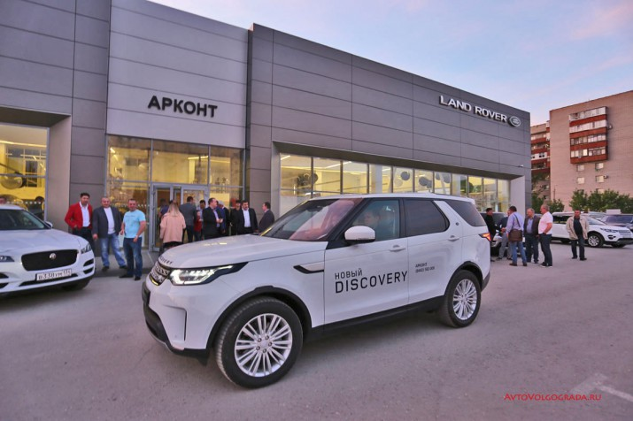 Презентация Land Rover Discovery 5 2017 Волгоград Фото 63