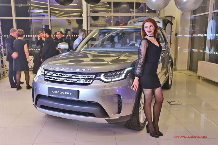 Презентация Land Rover Discovery 5 2017 Волгоград Фото 73