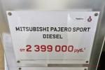 Презентация Mitsubishi Pajero Sport дизель 2017 Фото 18