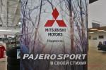 Презентация Mitsubishi Pajero Sport дизель 2017 Фото 23