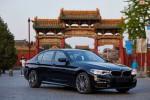 Завод BMW Китай 2017 Фото 13