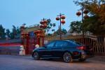 Завод BMW Китай 2017 Фото 15