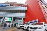 KIA А.С.-Авто показывает автомобили у ТРК Европа