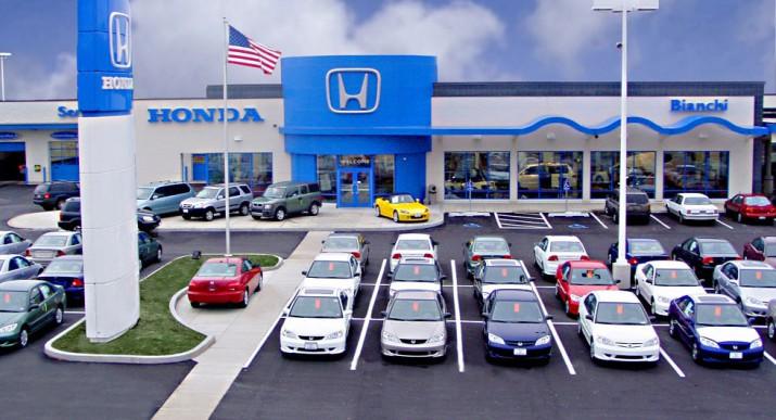Honda дилер
