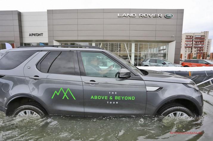 Jaguar и Land Rover Experience Тур 2017 Фото 25