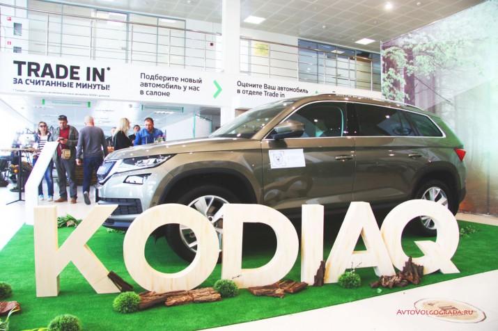 Презентация Skoda Kodiaq в Волгограде Фото 17