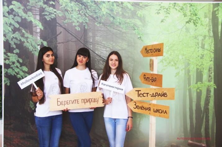 Презентация Skoda Kodiaq в Волгограде Фото 26