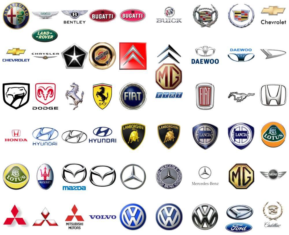 Логотипы официальных дилеров