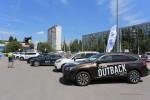 Фестиваль скорости Subaru Волгоград 2017 Фото 17