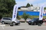 Фестиваль скорости Subaru Волгоград 2017 Фото 41