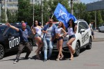 Фестиваль скорости Subaru Волгоград 2017 Фото 51