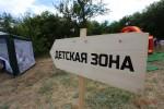 LADA 4x4 Нива 40 лет Волгоград Фото 16