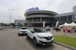 Renault Koleos 2017 Арконт Фото 01