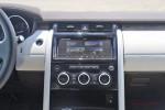 Тест-драйв Land Rover Discovery 5 2017 Фото 48