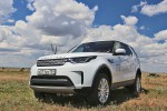 Тест-драйв Land Rover Discovery 5 2017 Фото 57
