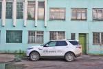 Тест-драйв Land Rover Discovery 5 2017 Фото 58