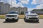 Тест-драйв Land Rover Discovery 5 2017 Фото 61