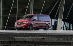 Mercedes-Benz V-Class RISE и Limited Edition 2017 Фото 11