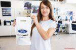 Выгодный пикник Ford Арконт Волгоград Фото 11