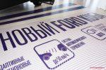 Выгодный пикник Ford Арконт Волгоград Фото 7