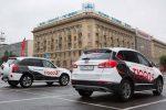 В Волгограде прошел конкурс «Автоледи – 2017» и «Большой тест-драйв за рулем Chery»