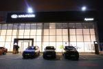 Открытие Hyundai Арконт Волжский 2017 2