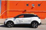 Тест драйв Peugeot 3008 2017 Фото 59