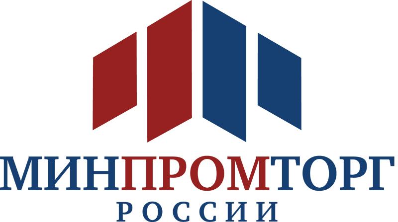 Программы поддержки спроса наавтомобили в Российской Федерации частично сократят в будущем году