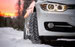 Зимняя резина: что нужно знать при выборе зимних шин
