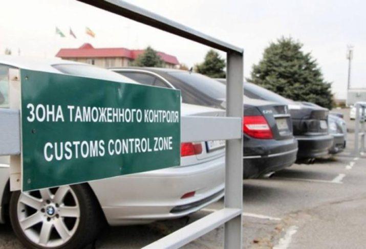 Как не растаможить автомобиль в России