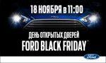 Ford Black Friday* в Арконт на Спартановке!
