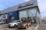 Ford Black Friday Арконт 11