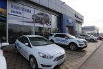 Ford Black Friday Арконт 13