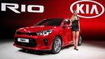 Компания Kia обновила ценник на модели Rio