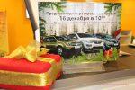 Распродажа в Renault Арконт 2017 17