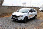 Тест-драйв Lada Vesta SW Cross 36